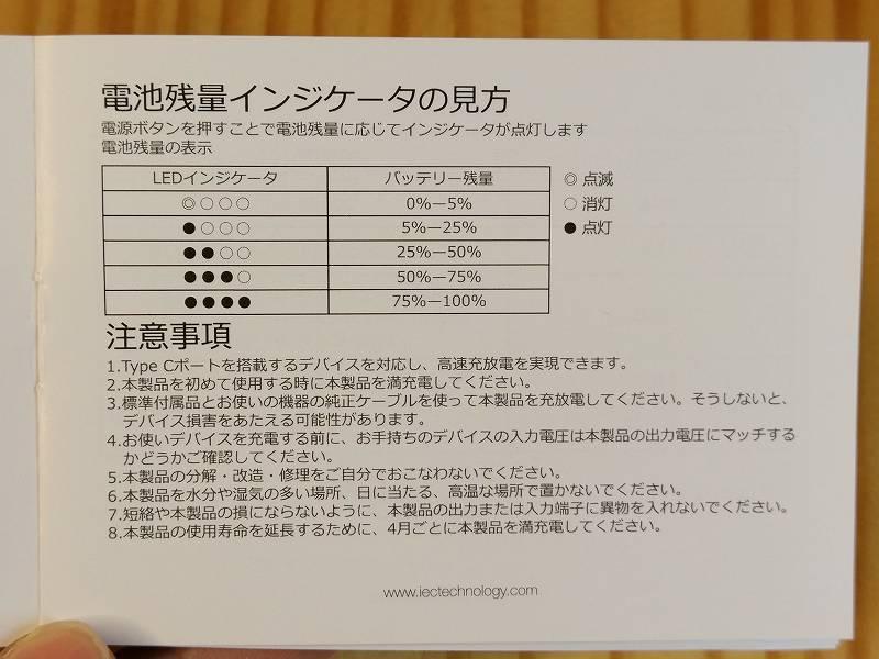 IMG_20170117_203430
