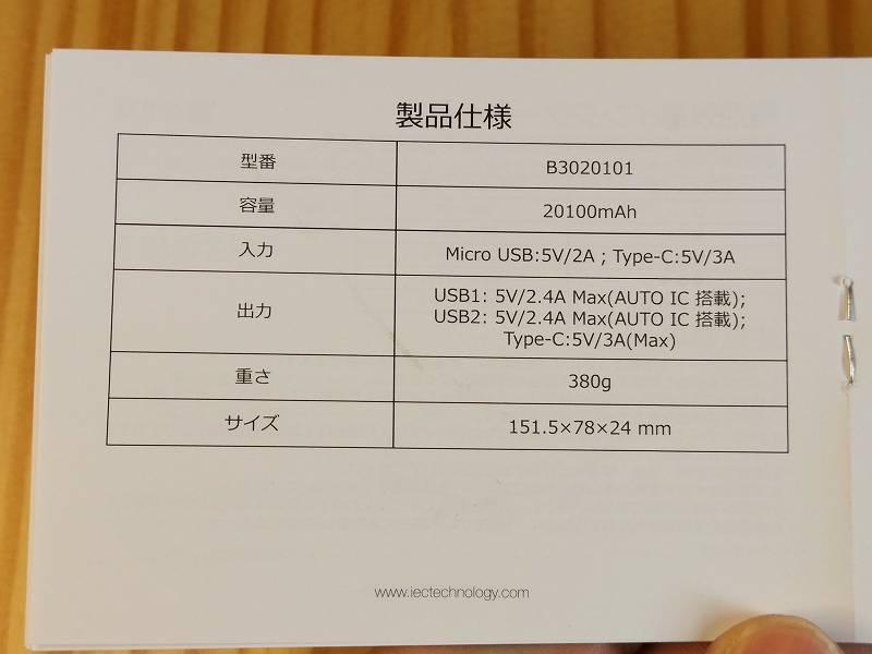 IMG_20170117_203444