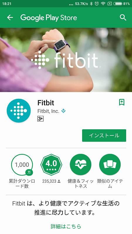 Screenshot_2017-01-16-18-21-54-717_com.android.vending