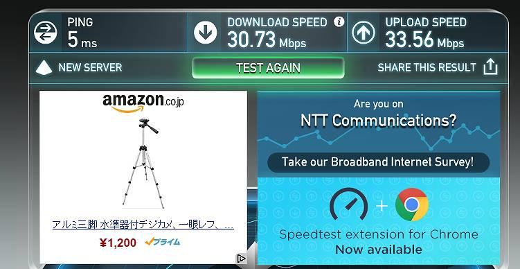 無線LANの状態