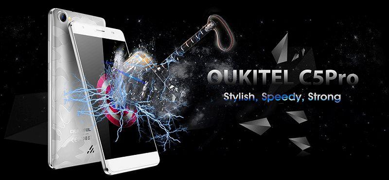 【中華スマホ】ギリ7000円台で買える!OUKITELの最新スマホが発売したぞ!(OUKITEL C5 Pro)