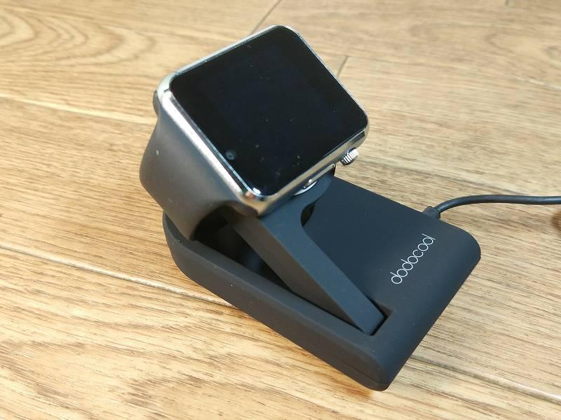 【Apple Watch 専用充電器】折りたたみ可能なコンパクトな充電器(開封フォトレビュー)