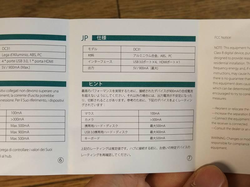 IMG_20170207_110526