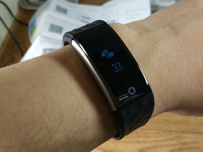 【スマートバンド】腕時計型の活動量計。液晶搭載で見やすいぞ。(AGPtEK SW01)