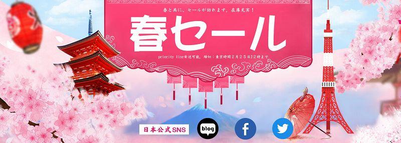 【GearBest】春の大感謝祭!液晶ペンタブ ~ GPD WIN(たぶん最安値)まで日本人限定のセールが開催中!(2月25日22時まで)