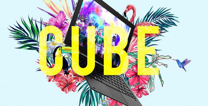 【GearBest】CUBEのタブレットを買うと、キーボードがついてくるぞセール!