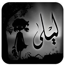 【Androidゲーム】LIMBOみたいな真っ黒な世界観の戦争難民ゲーム(Liyla and the Shadows of War)