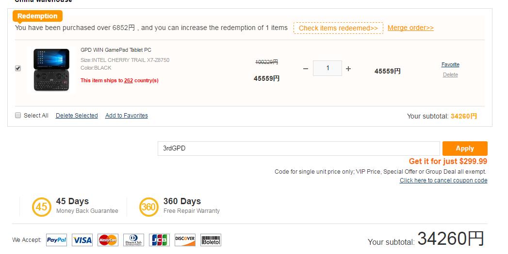 【GearBest・クーポン速報】GPD WINZ 8750モデルが!!過去最安値の34260円!!!急げ!!!
