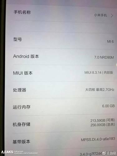【ギークニュース】次期Xiaomiのフラッグシップスマートフォンは6GB RAMや256GB ROMか!?