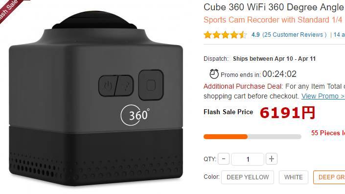 【中華360度カメラ】6000円あれば買えちゃう360度カメラがすごすぎる!