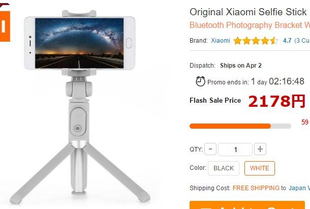 【3in1自撮り棒】Xiaomiのセルフィースティックがすごい!(自撮り棒・カメラスタンド・無線シャッターボタン)