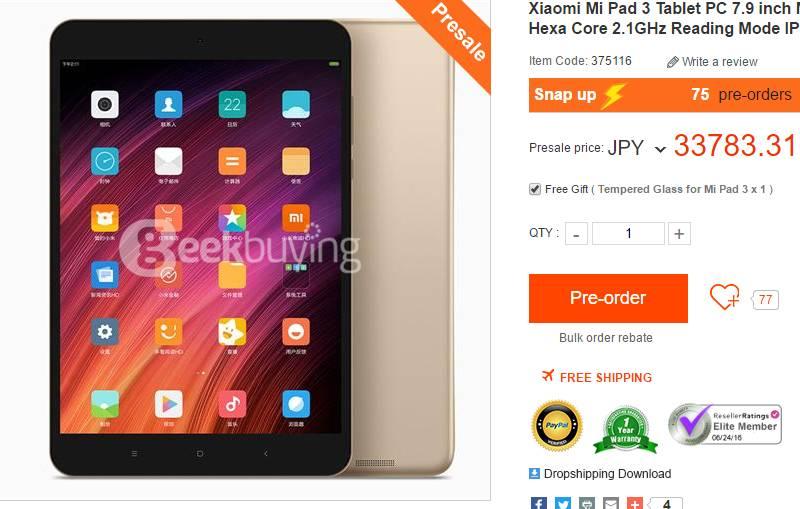 【中華iPad mini】まるでそっくり!の中華パッド!スペックは最強でコスパ抜群のXiaomi Mi Pad3がついに予約開始中!(クーポンあり)