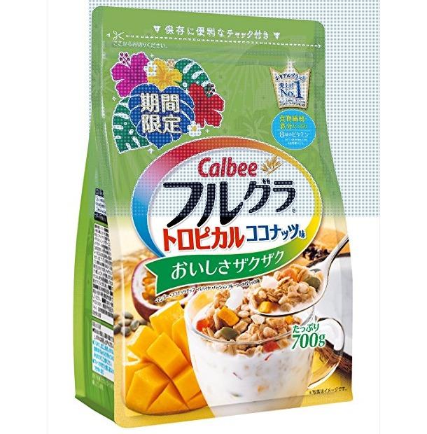 【アマゾンセール】カルビーフルーツグラノーラのトロピカル味が激安だぞ!