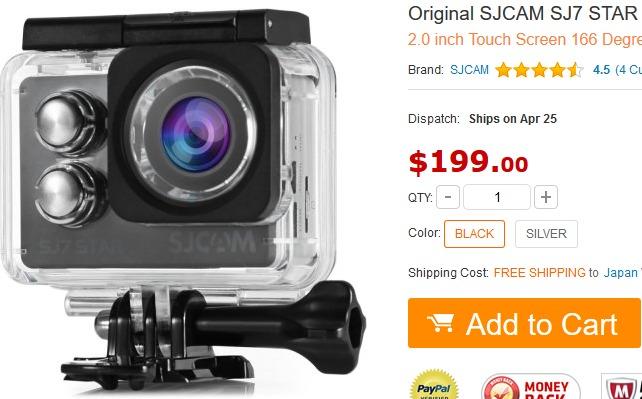 【アクションカメラ】中華アクションカメラ界の最大手!?SJCAMの新機種がカッコイイぞ!(SJCAM SJ7 STAR)