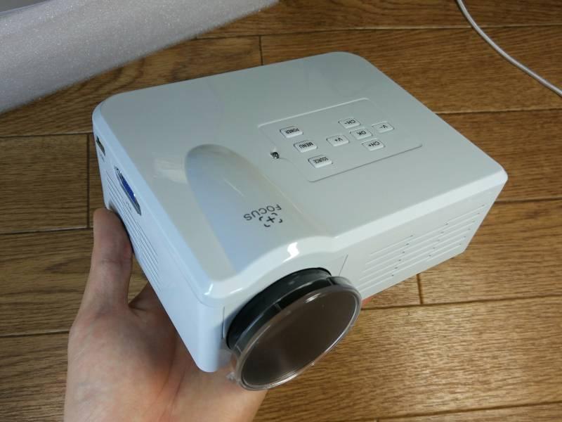 【プロジェクター】7000円台で買えるプロジェクターが本当に使えるのか検証してみた