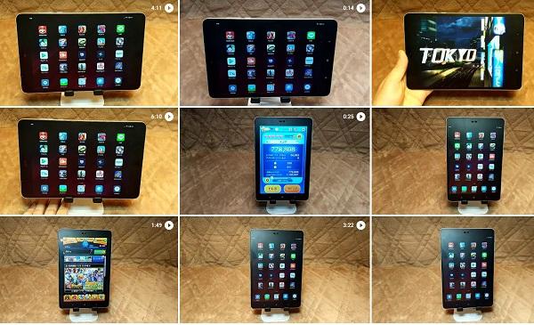 【中華タブ】Xiaomi Mi Pad3のアプリ動作を検証してみたよ。