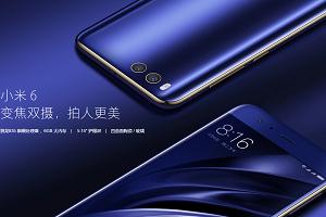 【Xiaomi Mi 6】世界最強のコスパスマホ!ついに発売日が決定!28日発売開始!