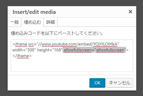 【WordPress】表の中にYouTube動画を埋め込んだ時に横幅が広がって崩れた時の対処法