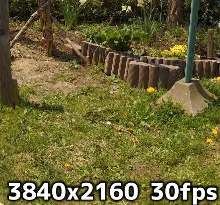 【中華GoPro・ThiEYE T5e】各種解像度の画質と画角を検証してみた。
