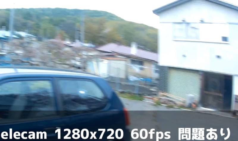 【中華GoPro・ThiEYE T5e・EleCam Explorer Elite】本当に60fpsあるの?検証してみた。