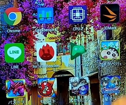【中華スマホ・Geotel Note】アプリ起動動作・検証編