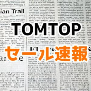 【TOMTOP・クーポン速報】Ulefone Gemini ProやMAZE Alphaが限定数台で大安売り!