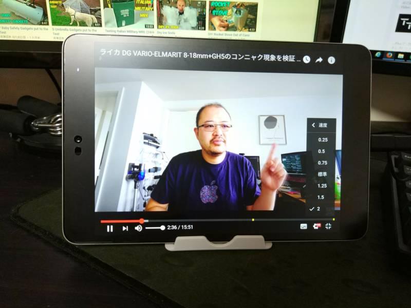 【Androidアプリ】アンドロイド端末でYouTubeを倍速再生させる一番簡単な方法。