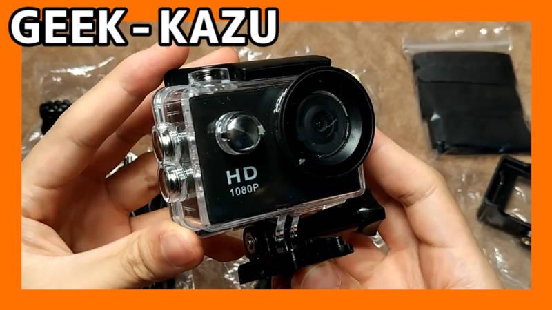 【中華GoPro・A9 HD】宇宙一安い!2000円で買えるアクションカメラの実力を試してみた!