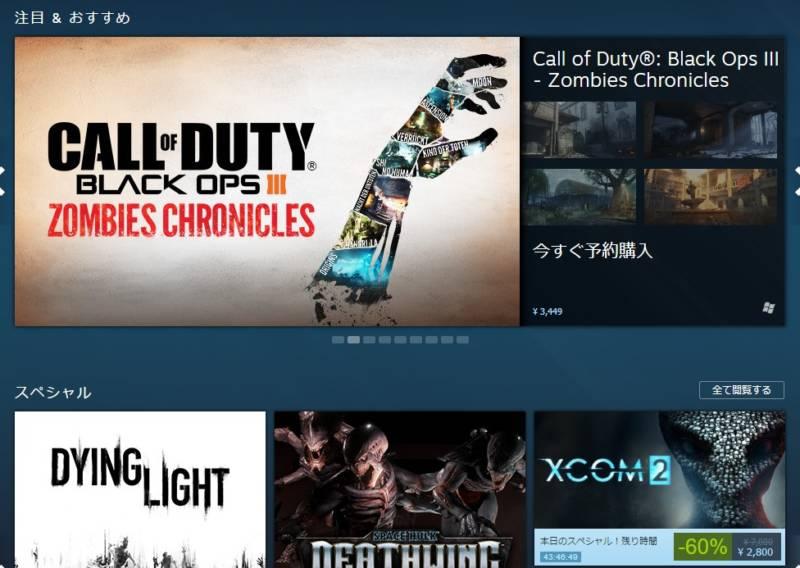 【中華タブレット・Chuwi Hi13】PCゲームをプレイして、動作をチェックしてみた。