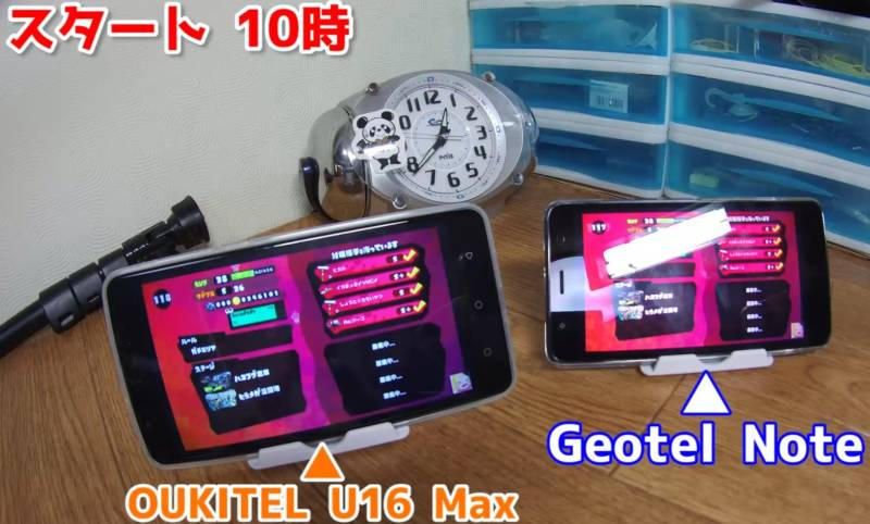 【スマホ・OUKITEL U16 Max・Geotel Note】バッテリ持続時間の測定