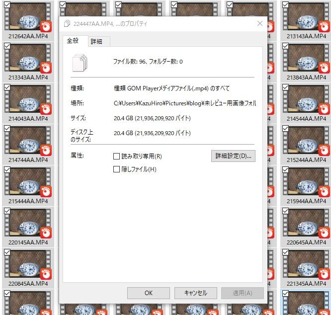 【中華GoPro・ThiEYE T5e】連続撮影時間を検証してみた。