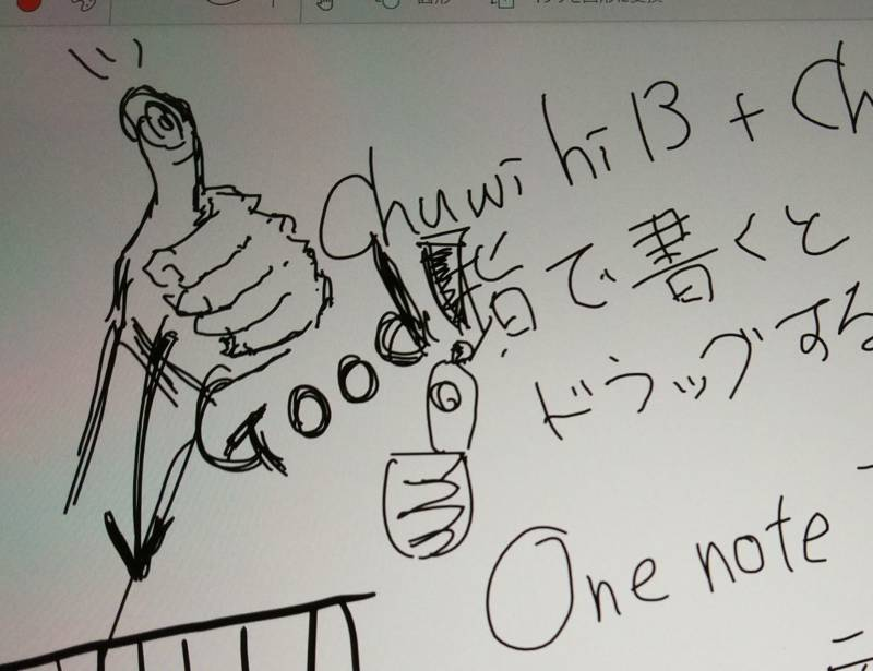 【中華タブレット・Chuwi Hi13】激安お絵かきタブレットとして最強のコスパはこれだ!