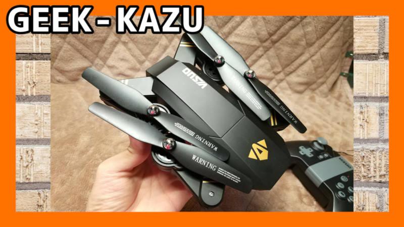 【ドローン・VISUO XS809W】5000円で買える!Mavic Proがすごすぎる!空撮も可能な激安ドローン!(開封レビュー編)