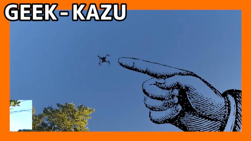 【ドローン・FQ777 FQ02W】調子に乗って空高く飛ばし過ぎたら、電波が途切れた!!(ガッツリ編集動画)