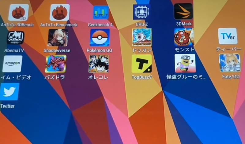 【中華タブ・Cube iPlay 10】アプリ起動テスト・検証編