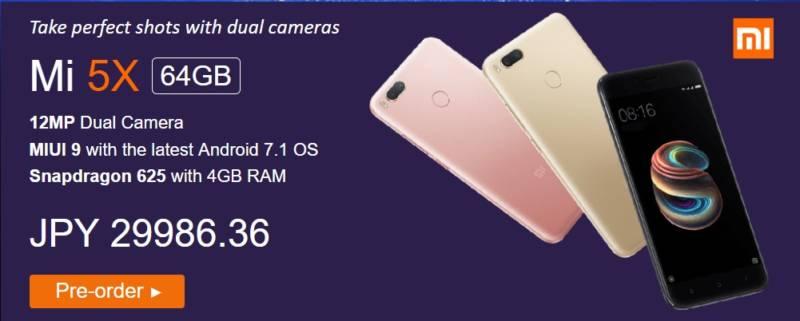 【geekbuying・セール速報】Xiaomiの新型、Xiaomi Mi5Xが新登場!早速簡単にスペックをチェックしてみましょう。