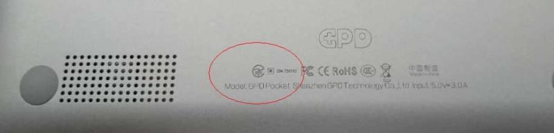【速報】GearBestのGPD Pocketには技適マークがあります!