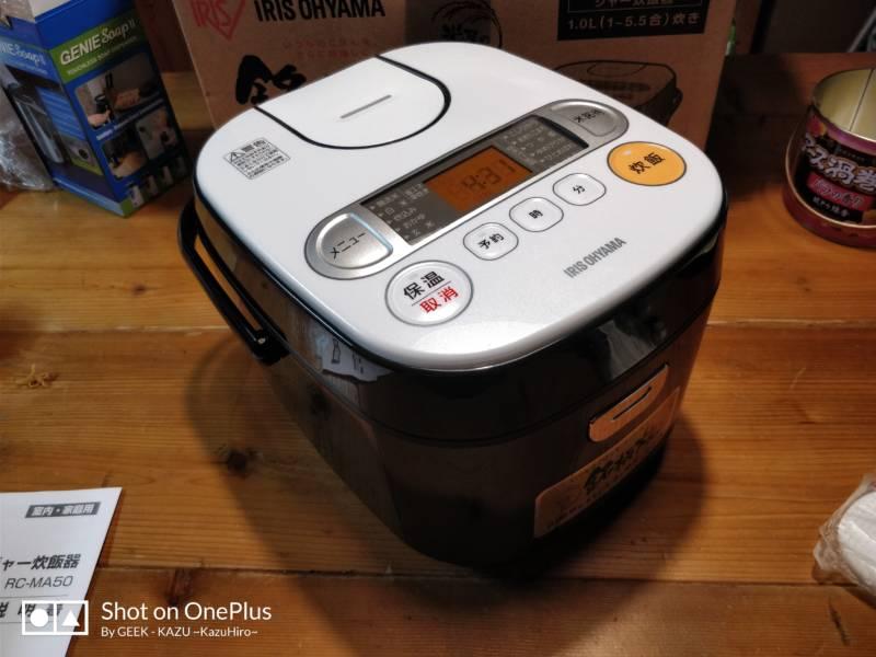 【炊飯器】アマゾンで買える一番人気の激安炊飯器がめっちゃ美味しくご飯を炊けるぞ!
