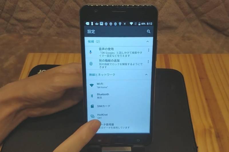 【OUKITEL K6000 Plus・スマートフォン】設定画面一覧チェック編