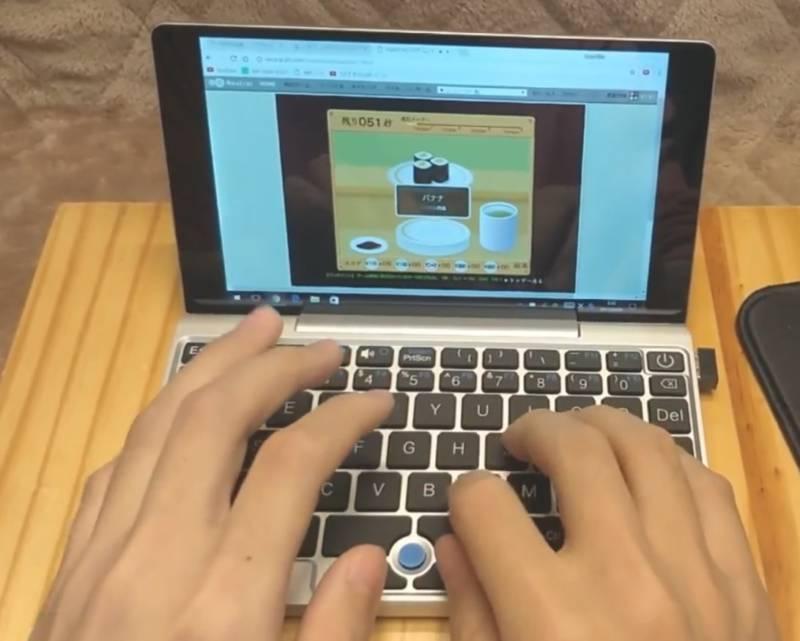 【GPD Pocket・ミニPC】手に入れて3日目のキーボードの打ち心地。