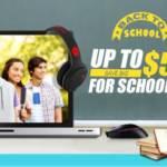 【geekbuying・セール速報】夏休みももう終わり?学校に行く準備をしようぜセール!
