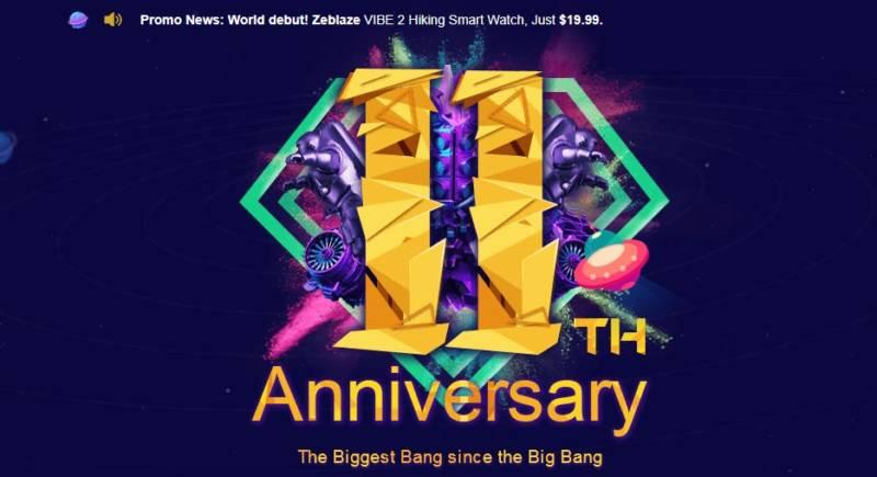 【Banggood・セール速報】11周年記念の大セール開催中!(8月7日~9月9日)