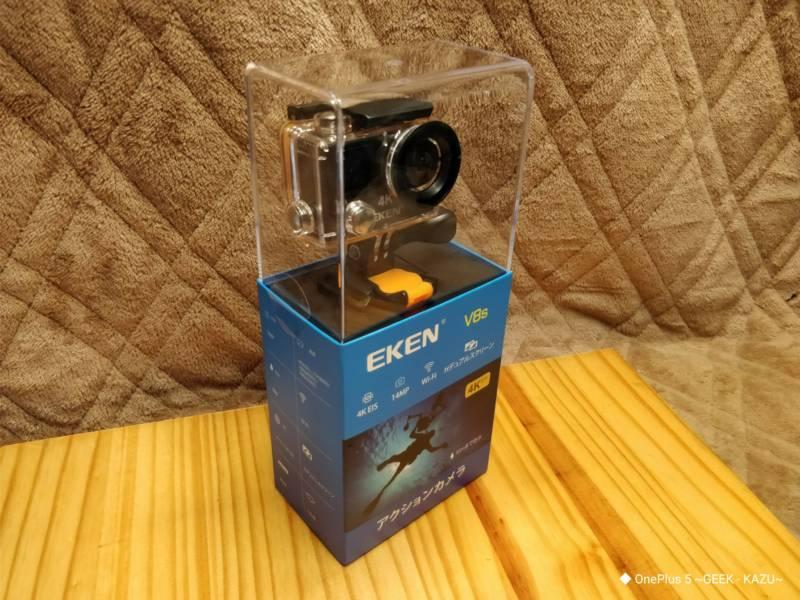 【EKEN V8s・アクションカメラ・中華GoPro】海外製なのに、品質はGoProと同じかそれ以上!?