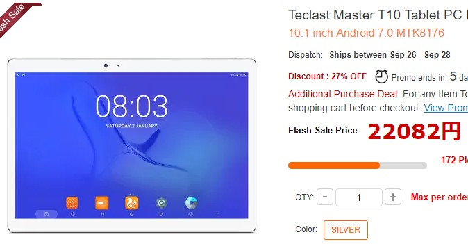 MediaPad M3 Lite 10よりもコスパの高いタブレット見つけてしまった!Teclast Master T10
