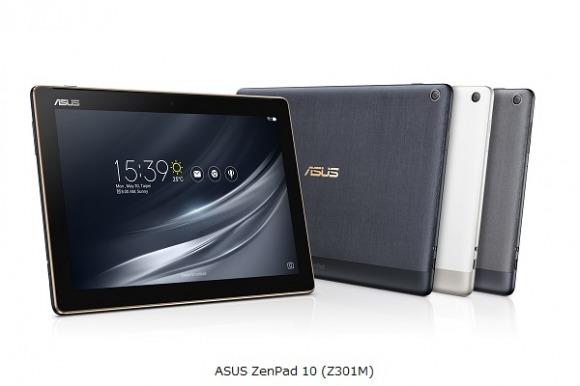 ZenPad 10 Z301Mが新発売したので、Fire HD 10とTeclast Master T10のスペック比較レビューしてみる【GEEK News】