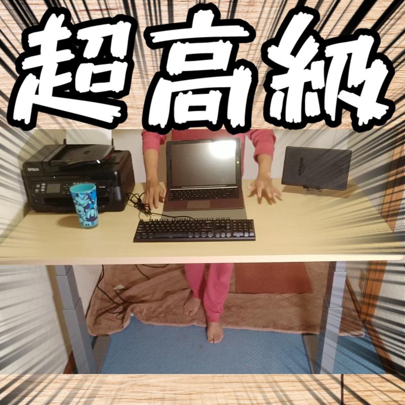 最強のPCデスクはこれだ!電動式のスタンディングデスクが半端ない!【Loctek PCデスク】