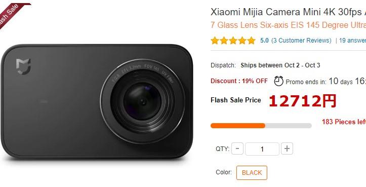 Xiaomi Mijia Camera Miniの新型アクションカメラが安い!【GearBest・クーポン速報】
