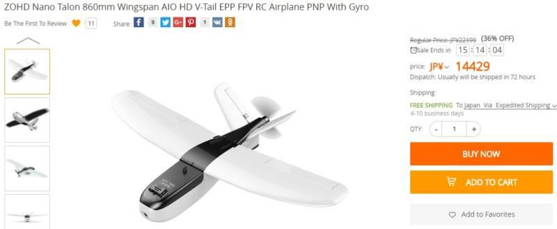 超大型ラジコン飛行機が凄い!【ZOHD Nano Talon】