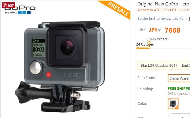 GoPro Heroを7000円で買う方法【CHDHA-301】