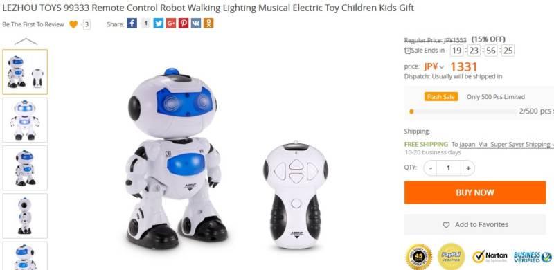 キチガイじみた動きのダンシングロボットがきもすぎるw【LEZHOU TOYS 99333 RC Robot、ロボット玩具】